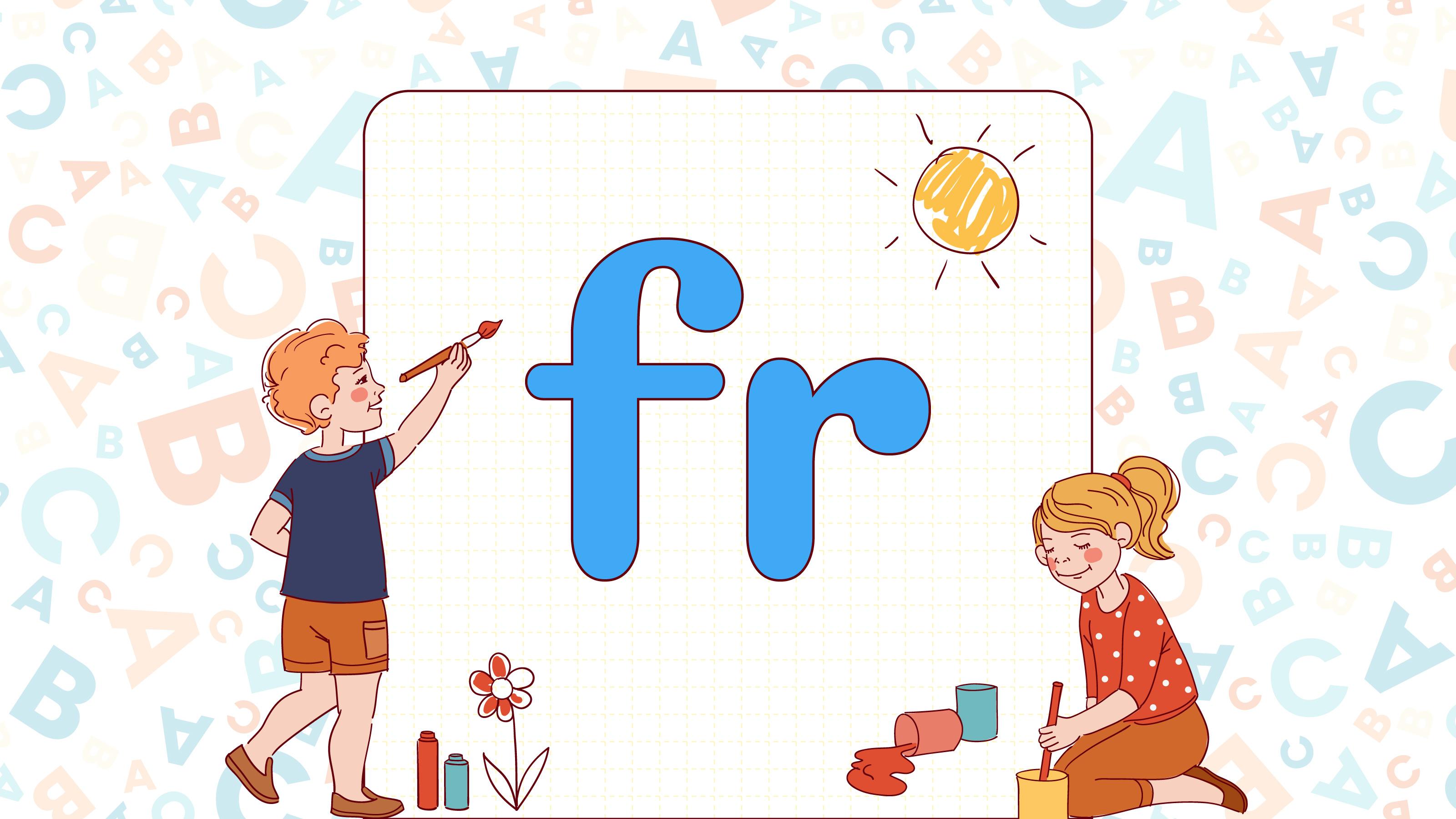 """雲講堂-【英語發音練習】字首""""fr""""的單字"""